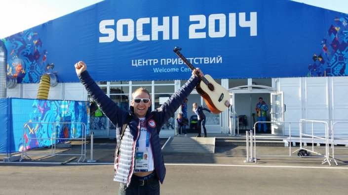 Sochi Welcome Center in the Coastal Village